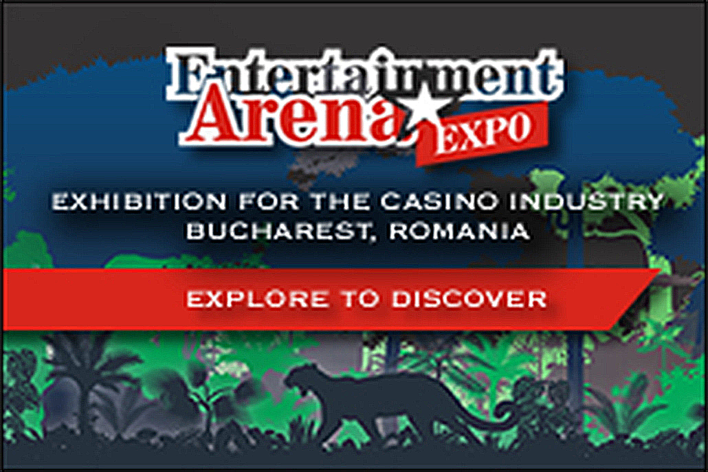 ENTERTAINMENT ARENA